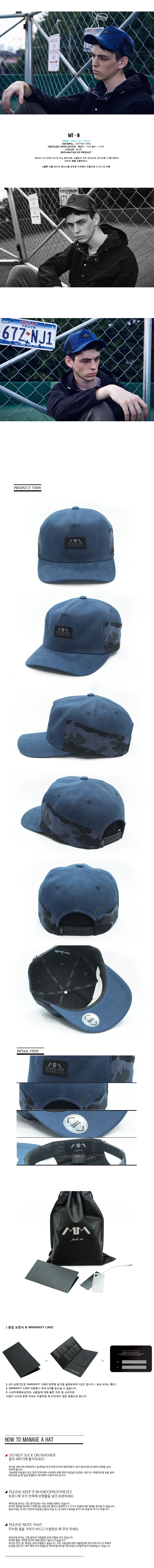 [제이드엠] jade MT-N 모자.스냅백