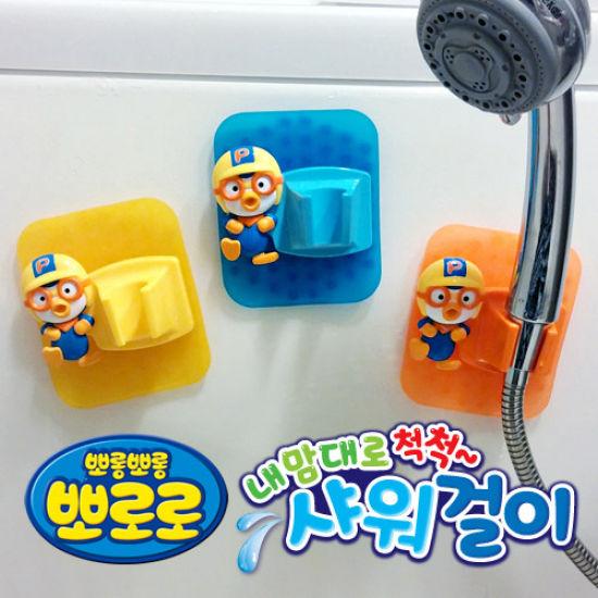 [무료배송]뽀로로 샤워걸이/샤워거치대/목욕놀이/유아 목욕용품