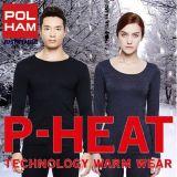 [�Ե���ȭ��][����]������ P-HEAT ��ɼ� �̳ʿ��� PT5H501