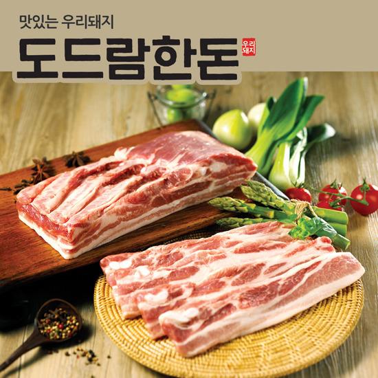 [도드람한돈] 냉장 삼겹살 구이/보쌈용 500g(택1)