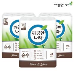 [깨끗한나라] 순수3겹 화장지 24롤 3팩구성 ★방송동일★
