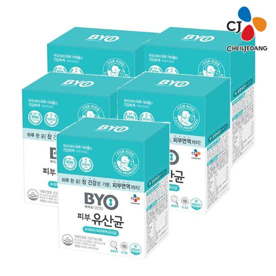 [CJ] BYO 피부유산균 2.5gx30포x5개 (150일분)