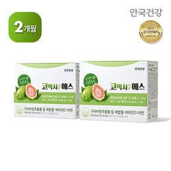 [안국건강] 코박사 120캡슐 2박스+비타민C 10정 3통+쇼핑백