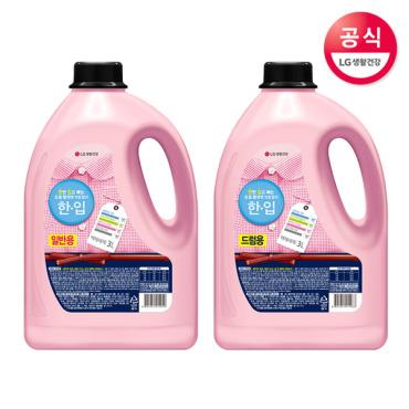한입 액체세탁세제 3Lx2개
