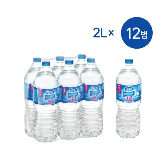 [풀무원샘물공식]네슬레 퓨어라이프 생수 2L x 12개