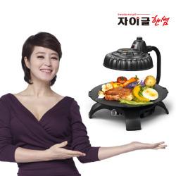 [자이글] 2016년형 자이글 핸썸+사은품 2종