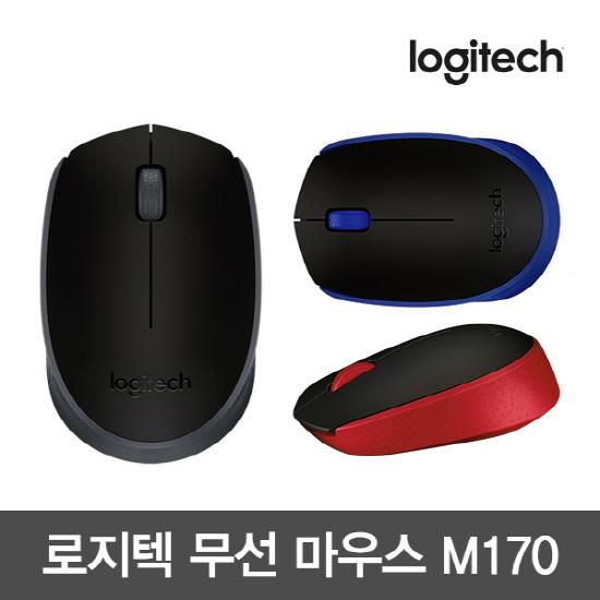[로지텍코리아] M170 무선 마우스