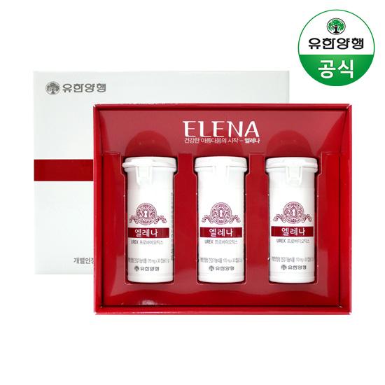 [GS단독/한정판매] 엘레나 60캡슐 + 15캡슐 증정