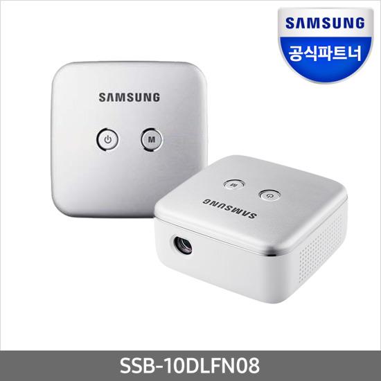 삼성 스마트빔 프로젝터 SSB-10DLFN08 [EP098_83]