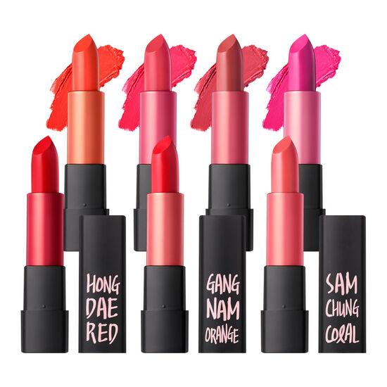 [맥퀸뉴욕_MQNY] 핫플레이스 인 립스틱 1+1