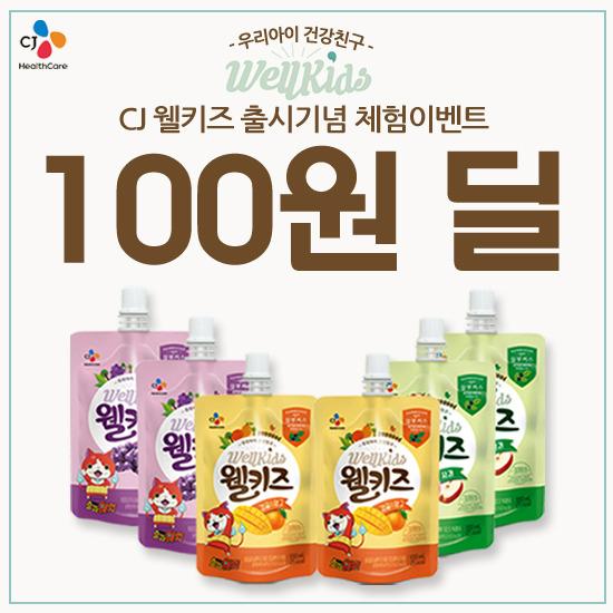 http://image.gsshop.com/image/22/68/22681208_L1.jpg