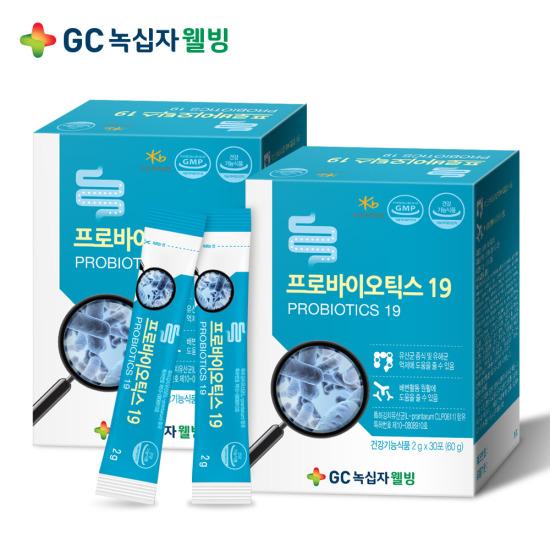 비타민마을 녹십자웰빙 김치유산균 프로바이오틱스 19 2박스
