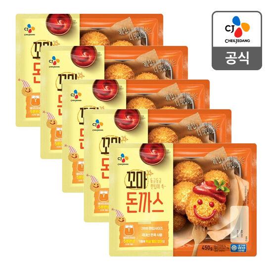 [CJ] 맛있는 꼬마 돈까스 450g x 5개