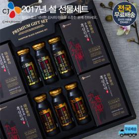 [CJ 설 선물세트] 흑삼 복합1호 (흑삼6+달인흑삼진액12) 2세트