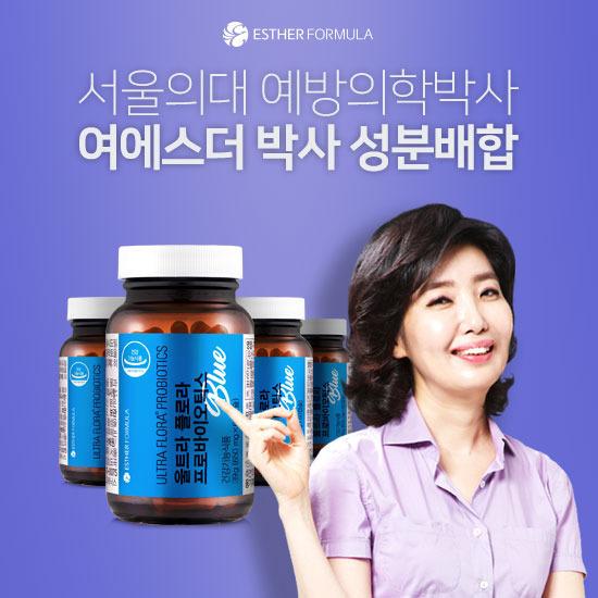 [여에스더유산균]울트라플로라 프로바이오틱스BLUE 6병(12개월)