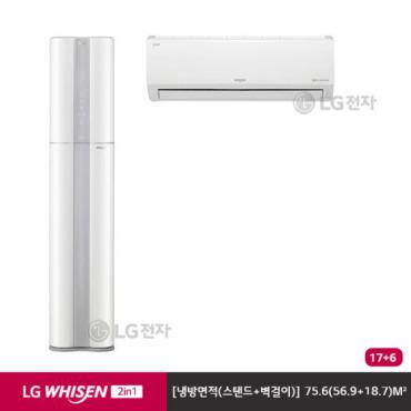 [2017년 신모델]LG 휘센 2in1 FQ17D7DWB2