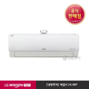 LG 휘센 벽걸이형 에어컨 SQ072PS1W
