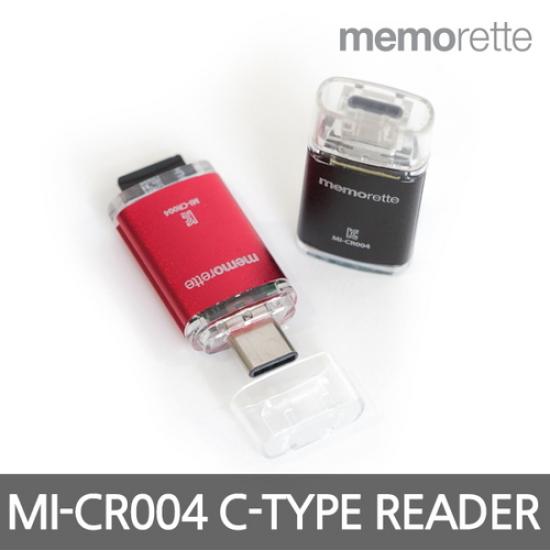 [바보사랑]메모렛 MI-CR004 C타입 리더기 MicroSD MicroSDHC-메모