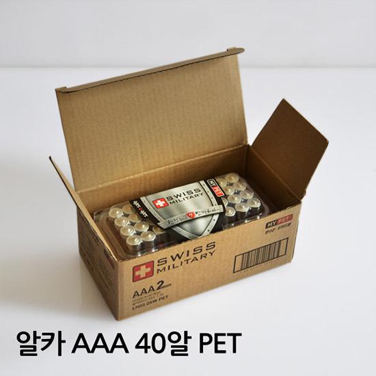 스위스밀리터리 알카 AAA 건전지 LR03 1.5V 40알 PET