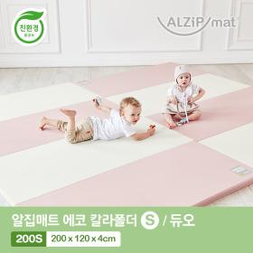 [알집매트] 에코 칼라폴더 200S 듀오4종 택1