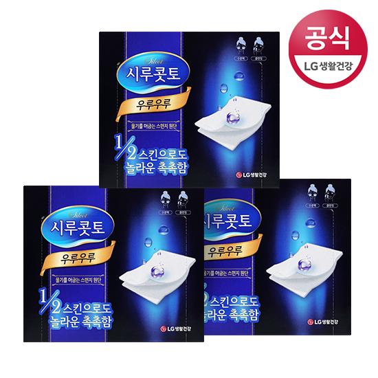 [LG생활건강] 시루콧토 우루우루 화장솜 40매×3박스