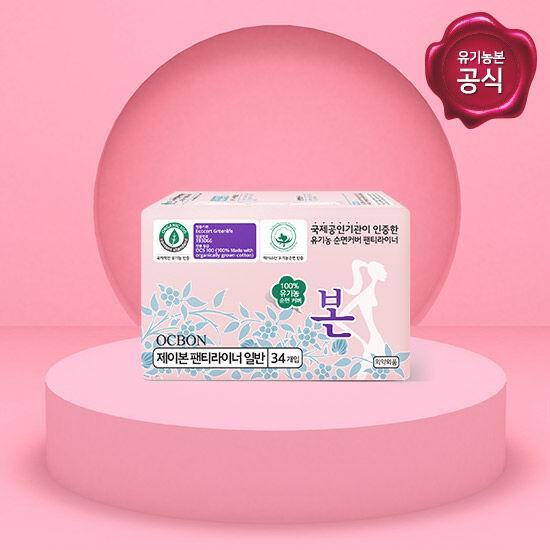 유기농본 골라담기 (본품 6팩이상 구매시 증정품)