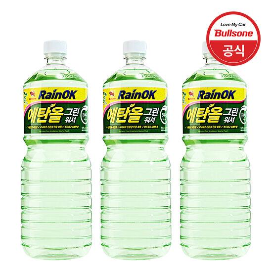 [불스원]레인OK 에탄올 그린 워셔액 1800ml x 3개