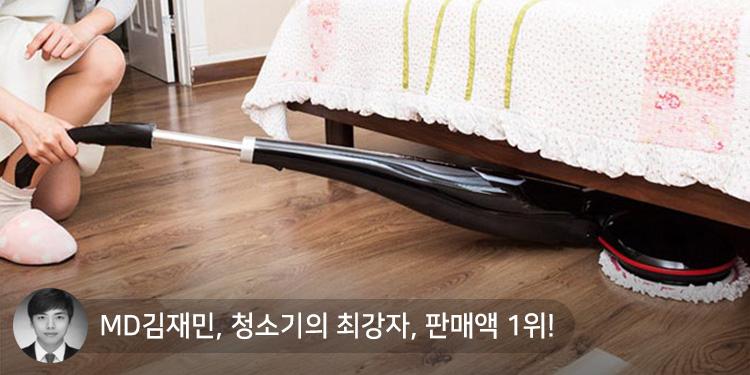 [휴스톰] 방송특별구성_휴스톰 듀얼라이팅 무선 물걸레청소기 HS-9000