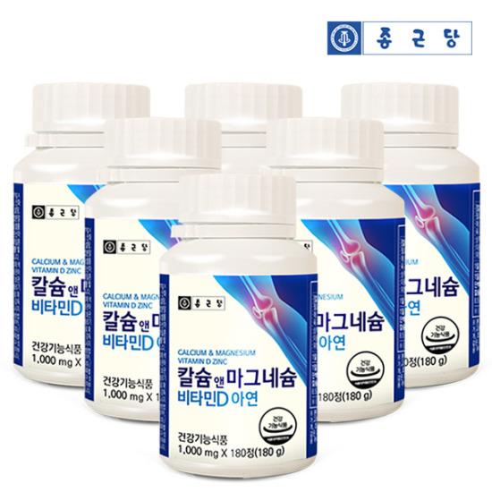 종근당 칼슘 앤 마그네슘 비타민D 아연 180정 6병(18개월분)