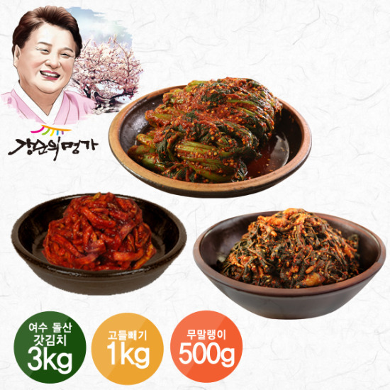 [강순의명가] 별미김치 세트 4.5kg 구성