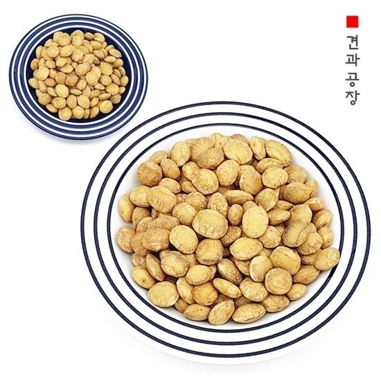 [견과공장] 2020년 페루산 햇 사차인치 1kg(500gx2봉)