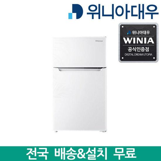 위니아대우 클라쎄 85L 소형 냉장고 FR-B093SW