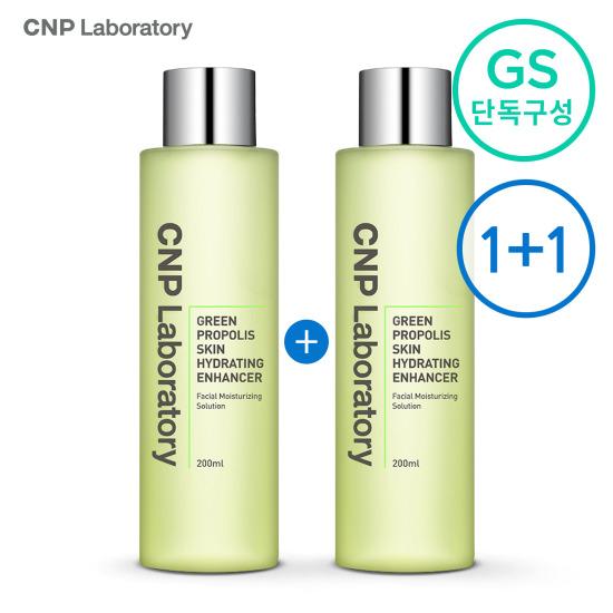 [CNP 차앤박][1+1] 그린프로폴리스스킨하이드레이팅인핸서 200ml