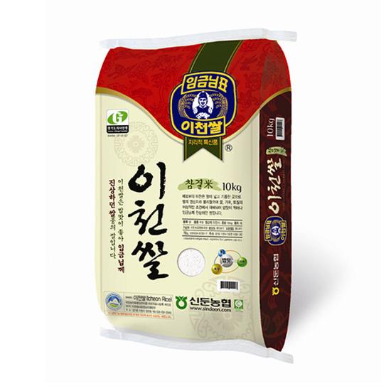 임금님표 이천쌀 10kg 참결미 2020년 햅쌀