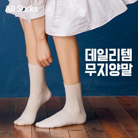 [무료배송] 여성 골지크레용양말 5족세트
