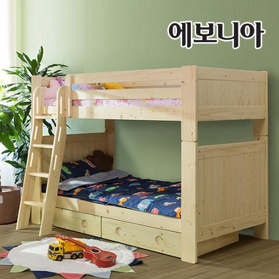 에보니아 메리 분리형이층침대 서랍포함/매트포함