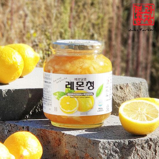 [견과공장] 레몬청 레몬에이드 수제청 과일청 레몬차