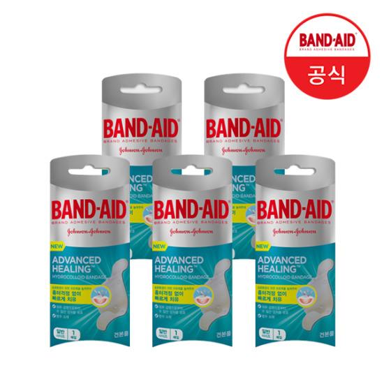 판매종료-밴드에이드 습윤밴드 일반형(1매입)x5개
