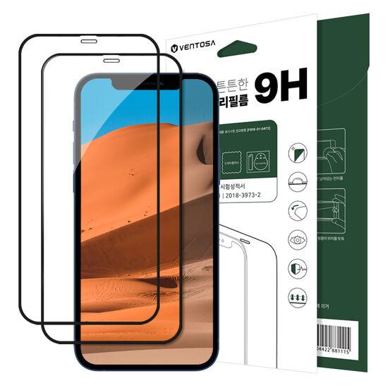 [벤토사] 아이폰 3D 풀커버 강화유리필름 2장/지문전용