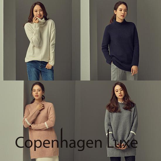 코펜하겐럭스 니트 컬렉션 3종(터틀넥 + 하이넥)