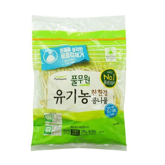 [풀무원]유기농 안심 콩나물 270g