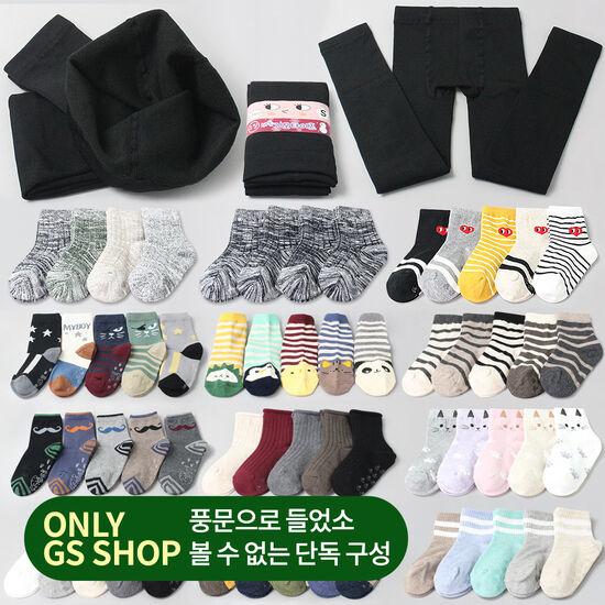 [무료배송] JH랜덤 양말 랜덤 5켤레 세트 유아동양말/아기양말