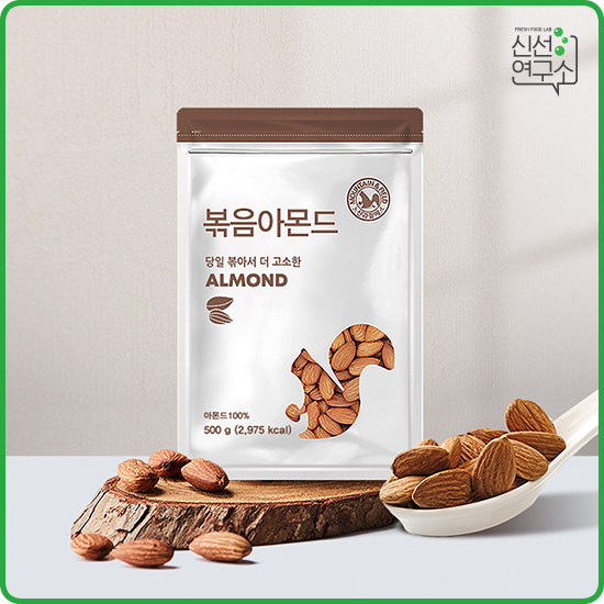[산과들에] 출고당일볶는 당일가공 볶음아몬드 1kg (500g+500g)