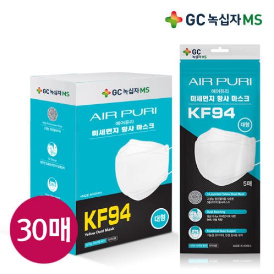 [녹십자MS]에어퓨리 미세먼지 황사마스크 KF94 30매(5매입x6개)