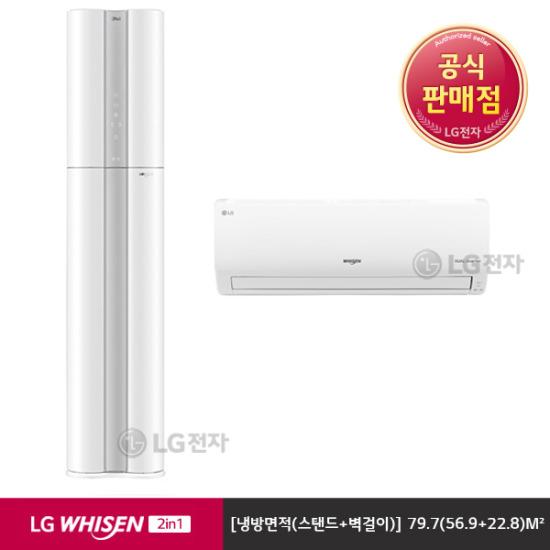LG 휘센 듀얼 에어컨 FQ17D9DWA2 (2in1,일반배관)