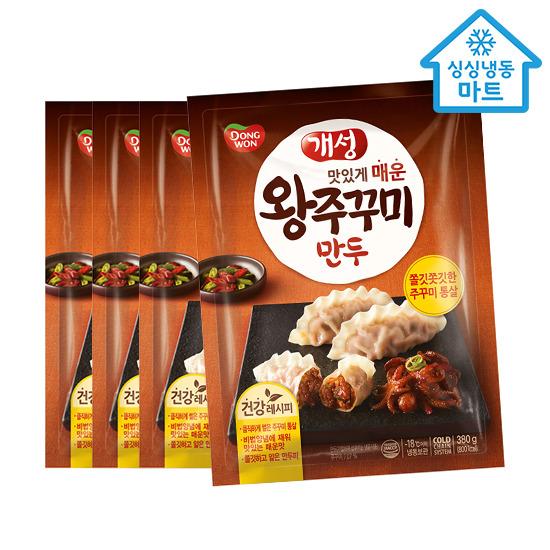 [냉동마트][동원] 왕주꾸미만두 380gX4봉 /쭈꾸미/매운만두