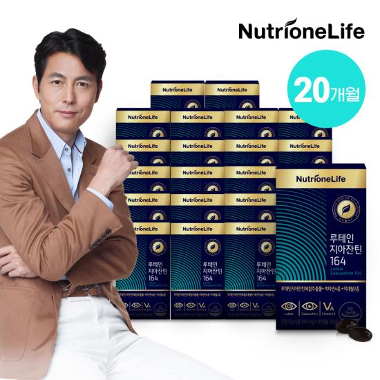 [뉴트리원라이프] 정우성 루테인지아잔틴164 20박스(20개월분)