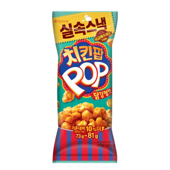 [오리온]돌아온 화제의 치킨팝 81g