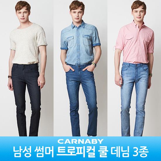 [캐너비] 남성 트로피컬 쿨썸머 데님 팬츠 3종
