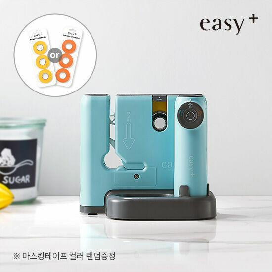 [이지플러스] 신선 식품 포장기+마스킹테이프 4개